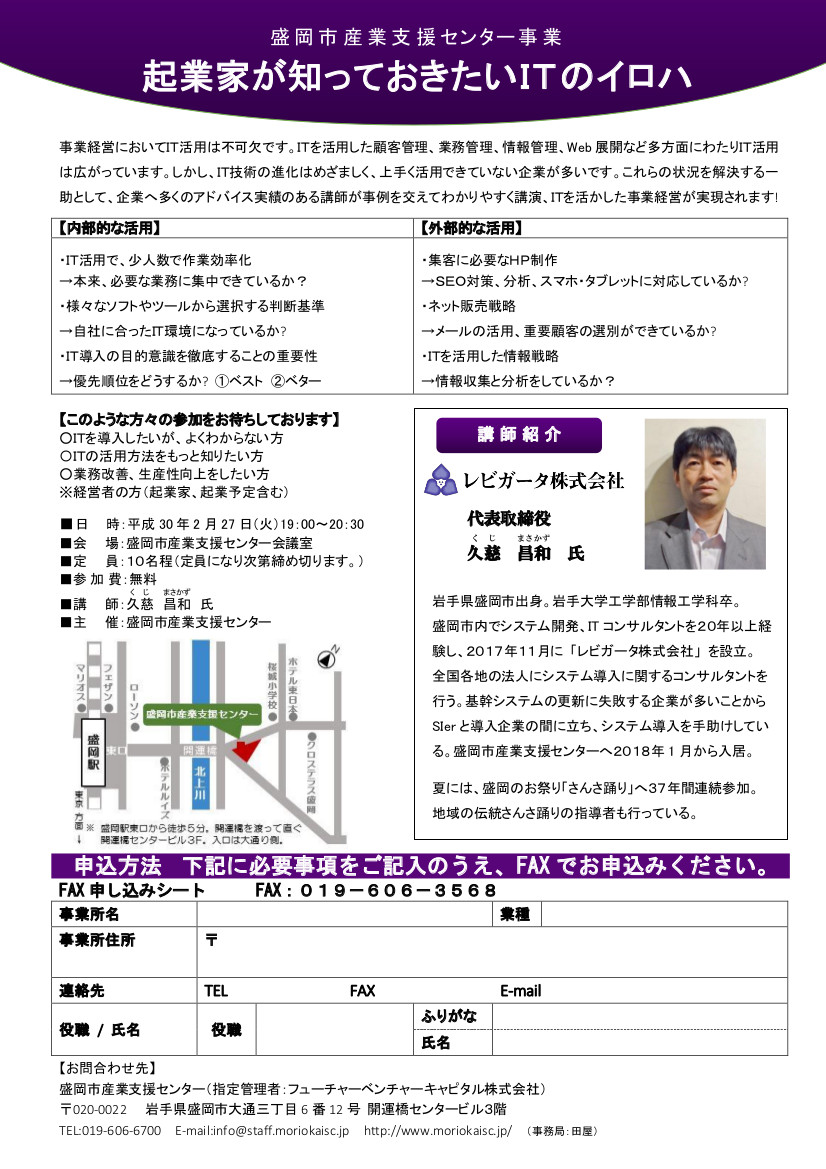 h29_s_p_kuji.jpg